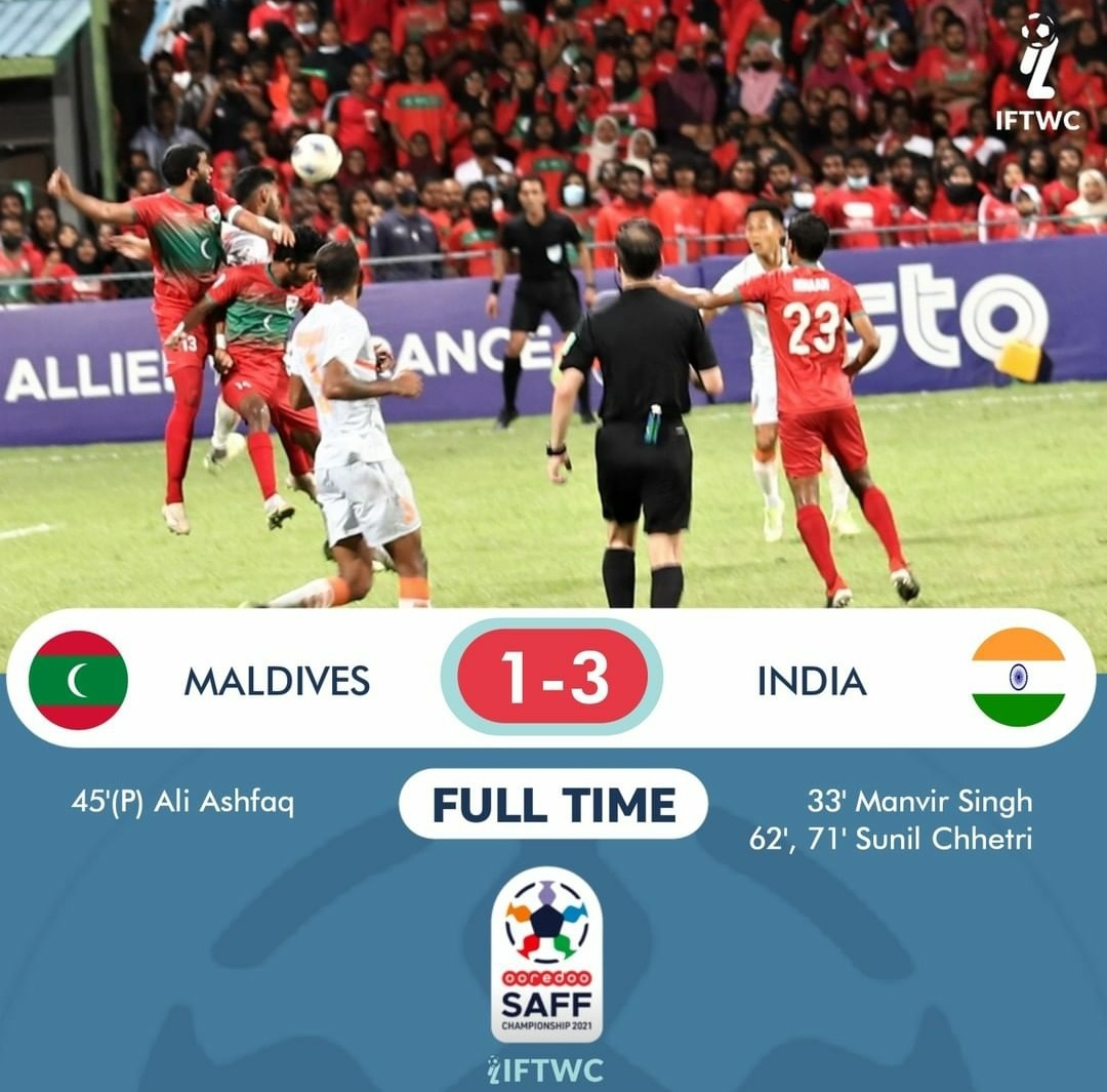 India in final lut!